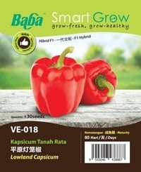 Baba Smart Grow Series VE018_Sweet Pepper Lowland