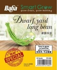 VE-060 Dwarf Yard Long Bean