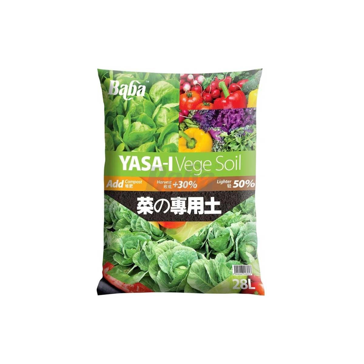 Baba Yasa-i Vege Soil | Organic Soil